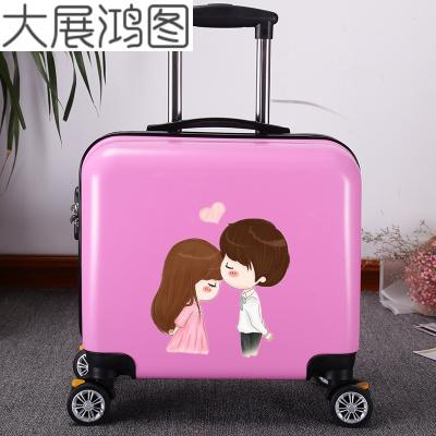 儿童行李箱男女孩宝宝拉杆箱可坐可骑旅行箱公主可爱卡通18寸皮箱