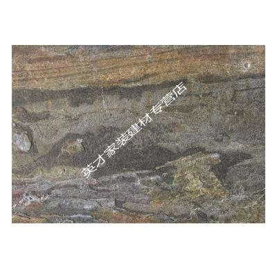 闪电客玛撒天然柔性超薄石材超薄岩板样品 单片(随机尺寸)型号备注
