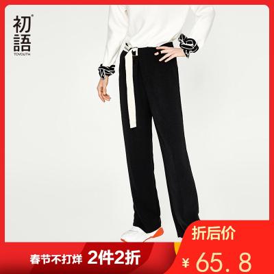 初语阔腿裤女2019新款垂感显瘦飘逸雪纺裤女系带