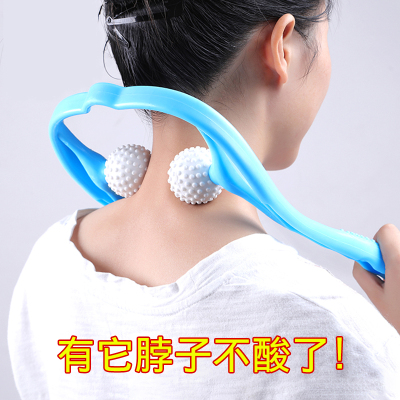 稚氣熊精選手持頸部按摩器夾脖子小神器頸椎按摩器手動肩頸疏通儀按摩滾輪式朗原運動