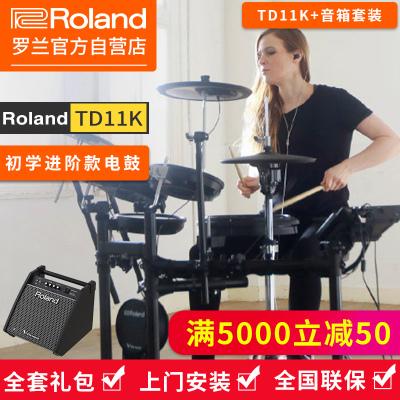 羅蘭(Roland)電子鼓TD11K 專業演奏電子鼓電鼓便攜兒童練習演出爵士鼓通用電架子鼓+羅蘭電鼓音箱套裝