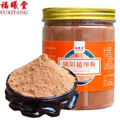 福曦堂鎖陽粉 鎖陽細粉 鎖陽代磨粉 精選貨 鎖陽粉 250克*1罐