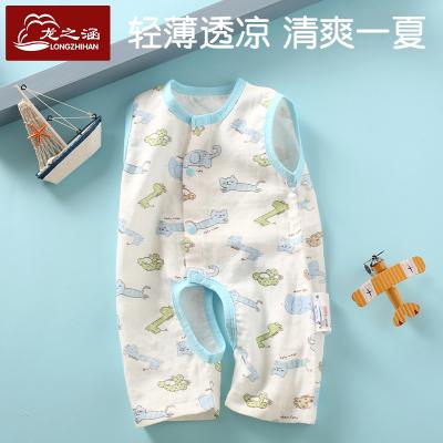 龍之涵(LONGZHIHAN)寶寶無袖連體衣夏季新生兒純棉哈衣嬰童純棉紗布爬服衣服薄款