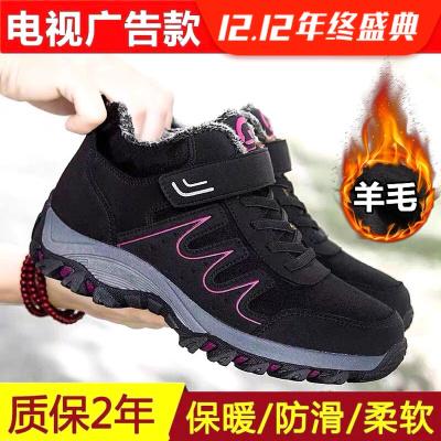 保暖款足力健老人鞋女正品冬季加绒羊毛棉鞋妈妈防滑中老年健步鞋