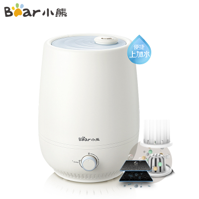 小熊(Bear)加濕器 JSQ-C50Q1 上加水凈化版 4.5L大容量香薰雙重凈化抑菌家用辦公旋鈕式低噪補水加濕器