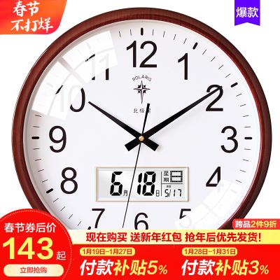 北极星(POLARIS)客厅万年历时钟LCD静音钟表时钟日本丽声机芯简约石英钟表创意时尚大气挂钟