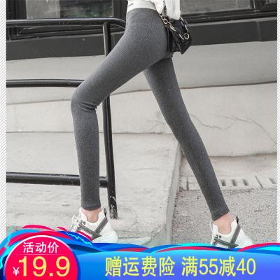 樵JIAO棉螺紋打底褲純色高腰九分女外穿高腰彈力大碼褲