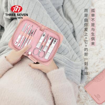 韩国777进口正品指甲刀套装指甲剪指甲钳家用美甲美妆工具9件套装粉色NTS-8001