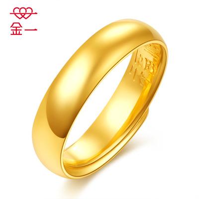 金一足金999天元黃金戒指男女通用款簡約百搭開口光面情侶對戒指環(計價) AAA001