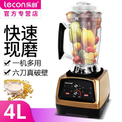 樂創(lecon) KYH-111 沙冰機 4升商用豆漿機 破壁料理機 現磨無渣 奶茶店榨汁機 單杯