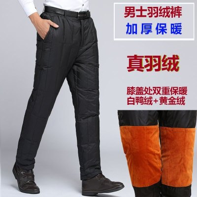 2017男裝羽絨褲中年加厚保暖羽絨褲男士護膝保暖褲冬季羽絨褲男