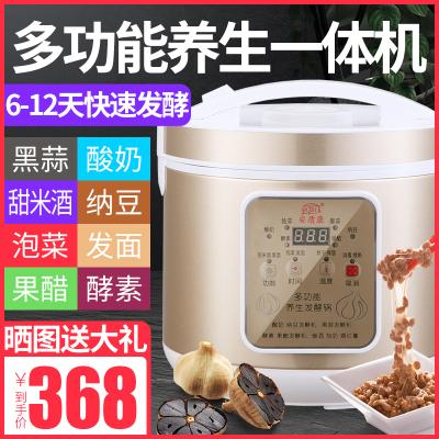 智能黑蒜機家用6升多功能發酵鍋自制酸奶米酒發酵納豆機