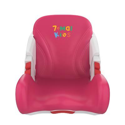 70迈儿童安全座椅 玫红色