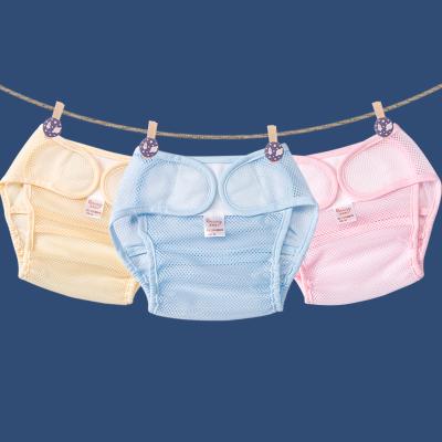 嬰兒布尿褲寶寶尿布兜網眼透氣尿布褲透氣可洗隔尿褲尿片套夏