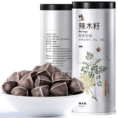 修正辣木籽的功效源自印度进口特级食用野生辣木 籽买3送2共1斤装