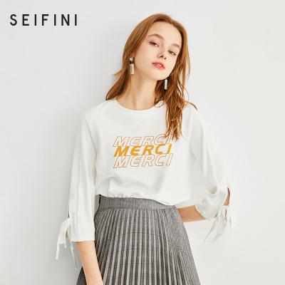 商場同款詩凡黎春裝韓版字母印花白色T恤女3192202211