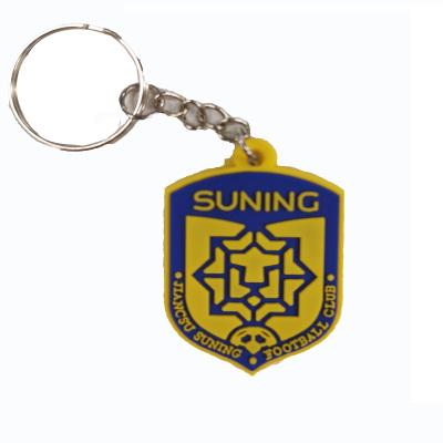 江蘇蘇寧足球俱樂部 官方定制款正品 塑膠隊徽形狀 鑰匙扣掛扣 球迷專屬