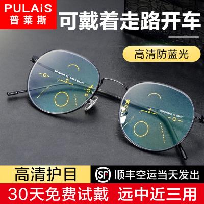 普萊斯(pulais)防藍光遠近兩用老花鏡男智能變焦防藍光老花鏡女自動調節老人眼鏡女 護目鏡 5023