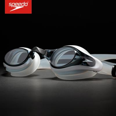 Speedo/速比涛泳镜男女士专业训练游泳眼镜 防雾防水高清舒适游泳装备