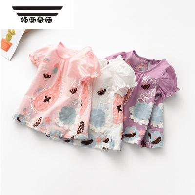 女童上衣夏季新款韩版洋气刺绣娃娃衫宝宝休闲T恤童装短袖套头衫