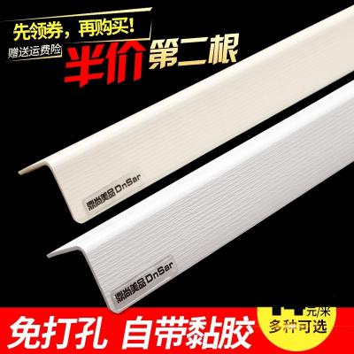 PVC護角條護墻角保護條墻護角條貼防撞條線包陽角線免打孔護角 白色玫瑰3.6寬 1.8m