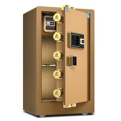 虎牌保險柜60CM 家用小型指紋保險箱 辦公全鋼智能防盜保管箱悅虎新品