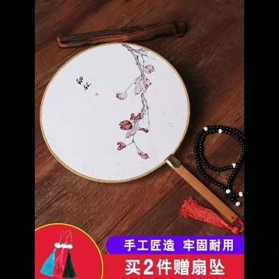 古风扇子团扇复古典中国风汉服圆扇宫扇长柄女式流苏舞蹈随身定制 粉菊