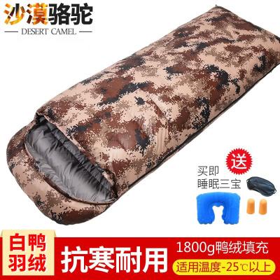 沙漠駱駝 迷彩羽絨睡袋成人 戶外野營露營室內午休隔臟保暖睡袋