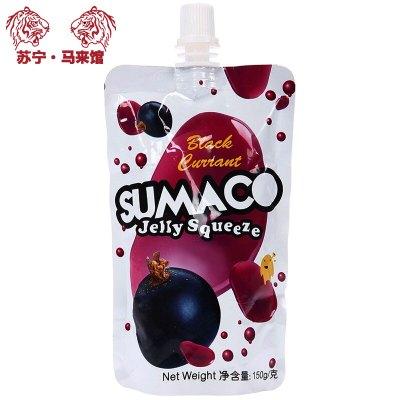 馬來西亞館 素瑪哥/SUMACO 黑加侖味可吸果凍 150g*1袋