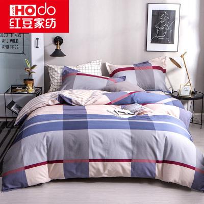 紅豆家紡 全棉四件套床上用品1.5/1.8米純棉4件套床單被套裝