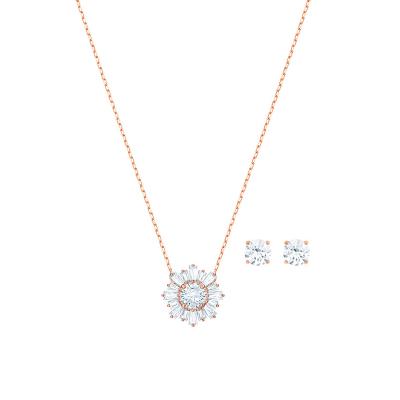 【高贵之选】SWAROVSKI施华洛世奇SUNSHINE太阳图案人造水晶女士项链耳环套装 送恋人