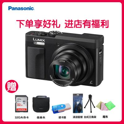 松下(Panasonic)ZS70大變焦數碼相機//卡片機 、30倍光學變焦、2030萬像素、3英寸顯示屏、自拍美顏、WIFI傳輸 黑色