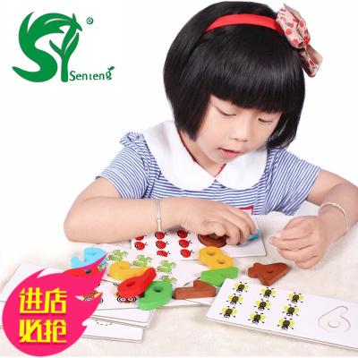 幼兒園兒童木制早教玩具 寶寶看圖識字英文字母數字卡片積木3-6歲