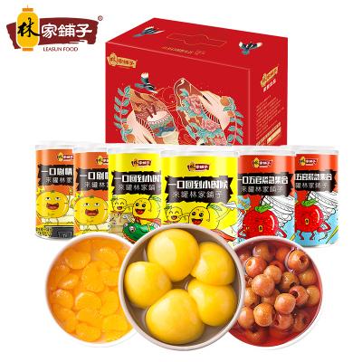【送礼佳品】林家铺子水果罐头礼盒6罐装山楂黄桃橘子多口味