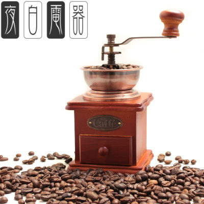 古典古铜色 原木手摇咖啡磨豆机 磨粉器粉碎机咖啡厅装饰用研磨机