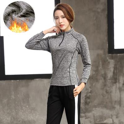 搭啵兔秋冬季瑜伽服运动上衣女2019新款加绒加厚健身房速干专业跑步长袖
