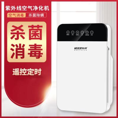 怡澤YZ-K15 純奢空氣凈化的器空氣消毒