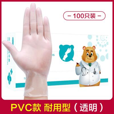 可孚醫用手套100只一次性醫用pvc橡膠檢查手套薄膜塑料透明家用醫療100只(M碼)