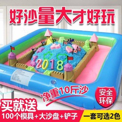 10斤太空沙套裝兒童橡皮泥安全玩具沙男孩女孩彩泥火星魔力沙