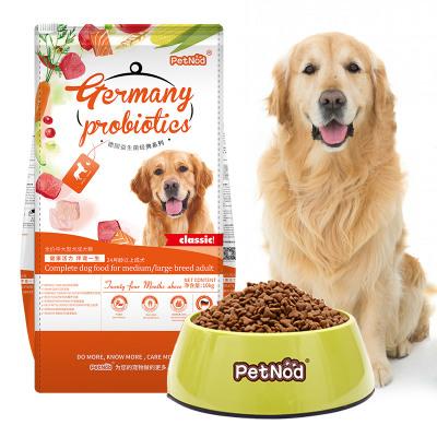 【2件9折】PetNod狗糧成犬糧20斤 中大型犬狗糧德國益生菌(牛肉口味)天然糧金毛哈士奇拉布拉多成犬