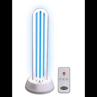纳丽雅(Naliya)38W紫外线消毒灯杀菌灯家用灭菌灯幼儿园臭氧除异味除螨灯
