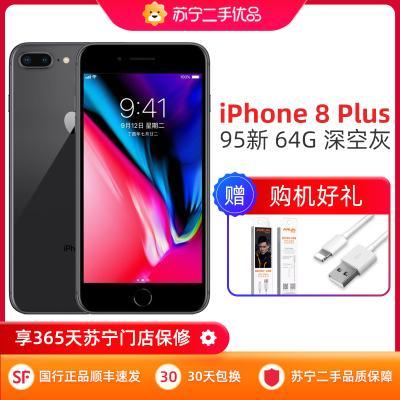 低至2608元【苏宁二手95新】苹果/Apple iPhone 8 Plus 64G 深空灰 国行正品全网通4G二手手机