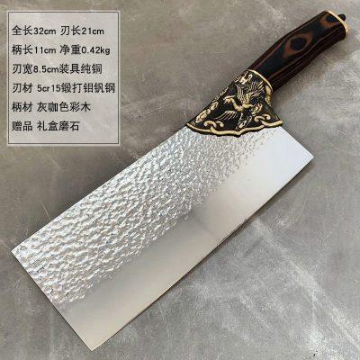 正品龙泉刻字定制超快锋利纯手工锻打家用厨师专用专业斩切菜刀