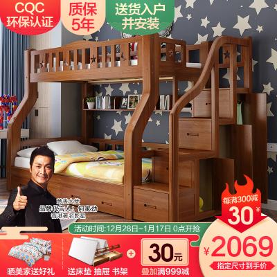 都市名门 美式儿童床全实木上下床母子床多功能高低床带护栏双层床成人床大人床成年床母子床上下铺子母床可储物两层床松木家具