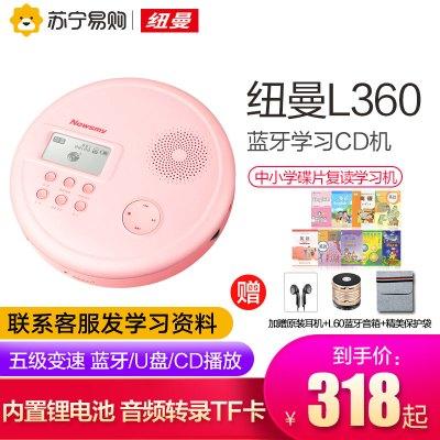 【贈精美保護套+藍牙音箱】紐曼CD-L360櫻花粉鋰電英語復讀機便攜式MP3隨身聽迷你充電插卡光盤學習機學生初中家用藍牙