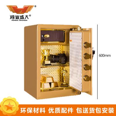 鸿业盛大品质保险柜办公柜文件柜 保险柜 密码柜家用保险箱