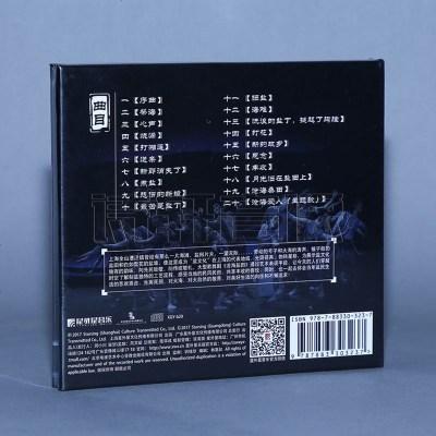 正版 影視音樂 原創歌舞?。簻婧{}田 原聲碟(CD)