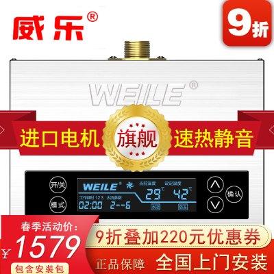 【進口水泵】威樂回水器 W12A 熱水循環泵 別墅款 進口泵 265W 家用回水泵 循環泵 回水器 空氣能 回水裝置