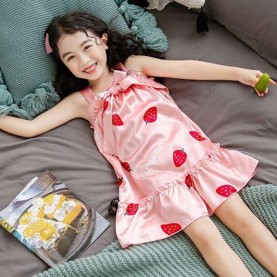 女童睡衣夏寶寶吊帶兒童睡裙可愛公主冰絲小女孩家居服纖婗(QIANNI)