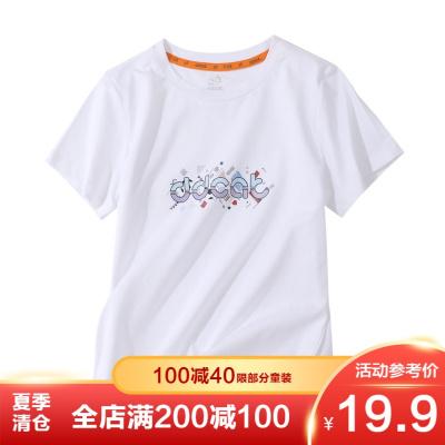 【季末清倉】叮當貓童裝 男童短袖圓領T恤舒適時尚潮流帥氣男孩百搭針織衫